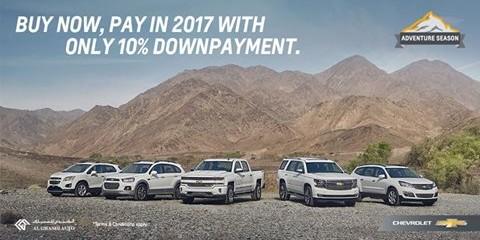 Al Ghandi Auto Exclusive Offer