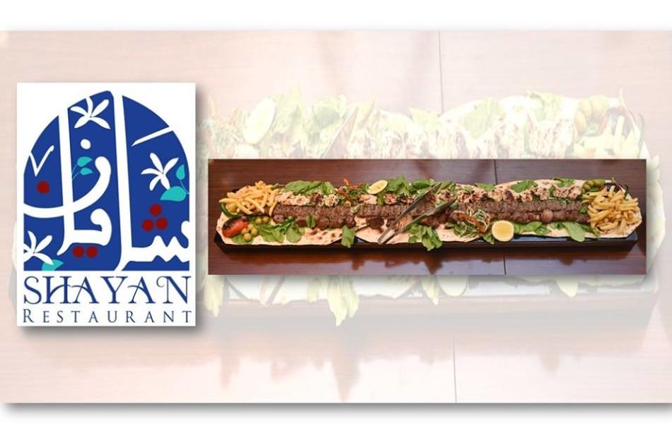 Shayan Restaurant Kebab promotion