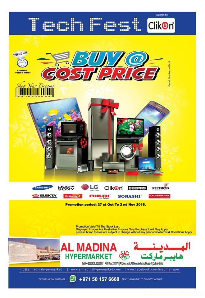 Al Madina Hypermarkets Tech Fest Promotion