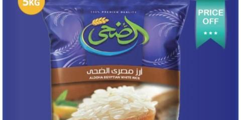 Aldoha Egyptian White Rice Offer