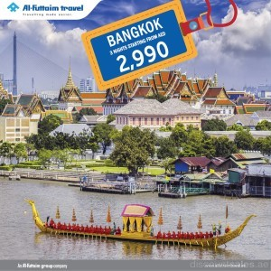 National Day Bangkok Tour Package