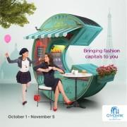 City Centre Deira Shop & Win Promo