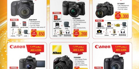 DSLR Cameras Exclusive Offers