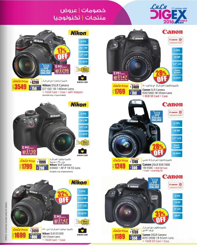 SLR Cameras Big Discount Offers @ Lulu