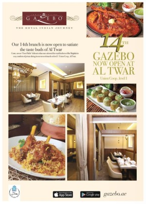 Gazebo Indian Cuisine