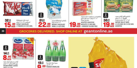 geant-hypermarkets-discount-sales-ae-4