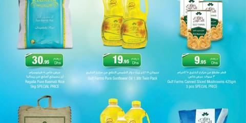gulf-farms-discount-sales-ae