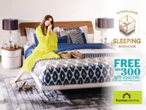 Home Centre Gift Voucher Promo