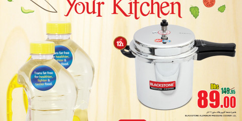 Hyper Panda Our Ingredients Your Kitchen Special Offer.jpg