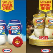 Kraft Cream Cheese Special Offer