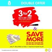 LIFE Pharmacy Double Offer Promo
