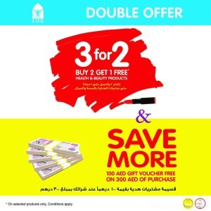 LIFE Pharmacy Double Offer Promo