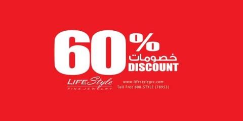 lifestyle-fine-jewelry-discount-sales-ae