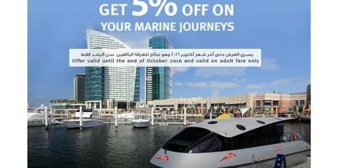 marine-journeys-discount-sales-ae