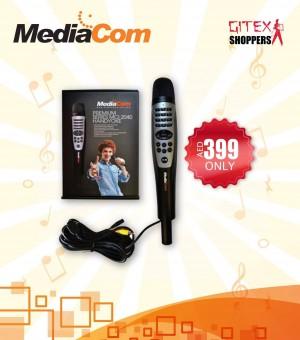 Portable Karaoke Machine Best Gitex Offer