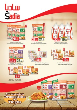 sadia-chicken-discount-sales-ae