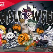 Al Futtaim ACE Halloween Special Offer