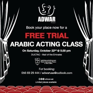 FREE TRIAL Arabic Acting Class
