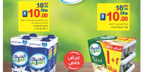 Alsafi Milk & Labnah Special Offer