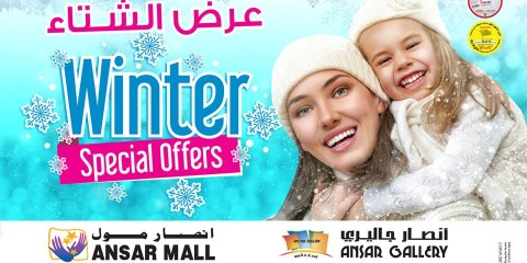 Ansar Winter Special Offers
