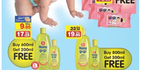 Nunu Baby ProductS Special Offer