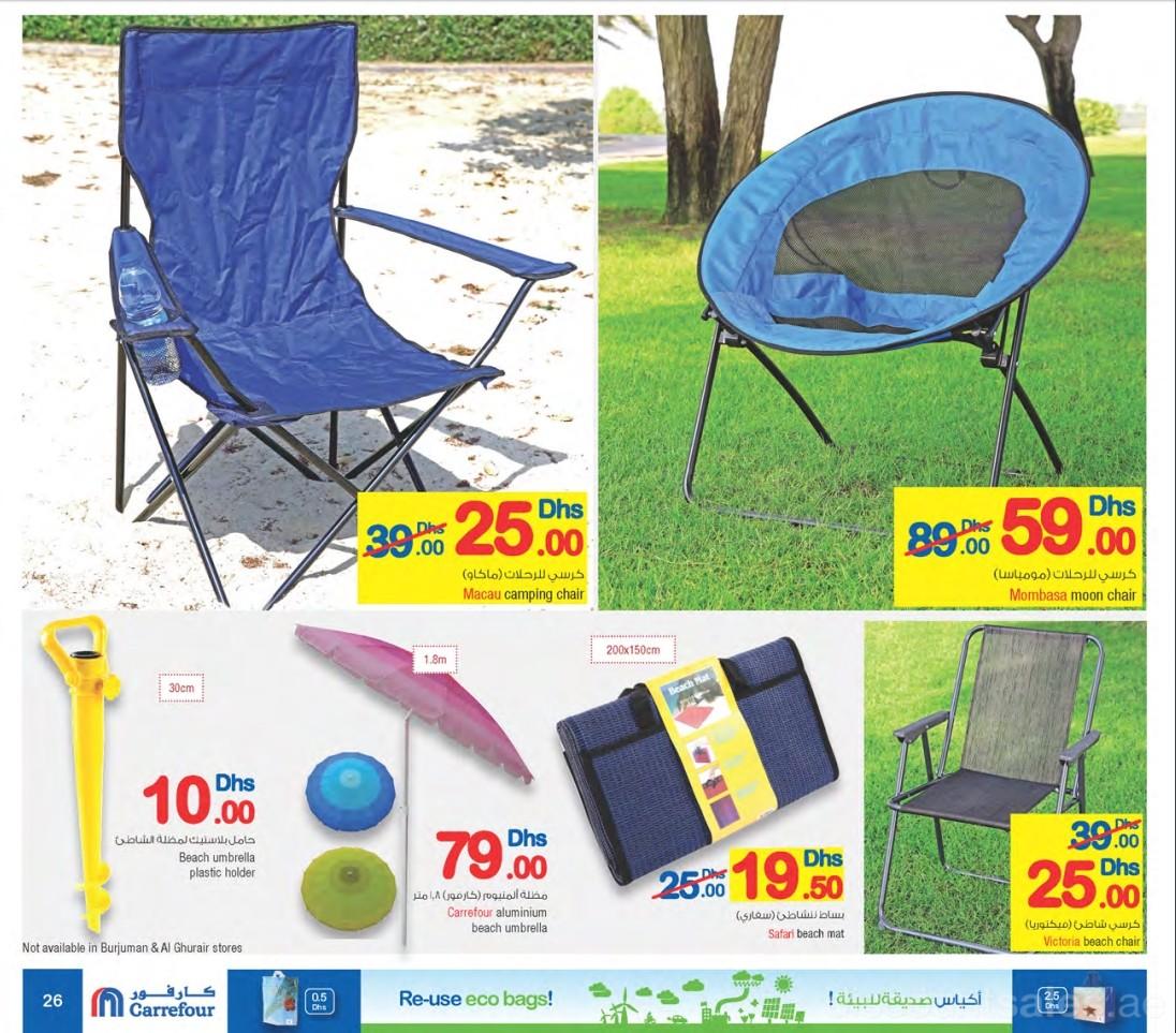 Outdoor Furniture Carrefour Dubai Jape