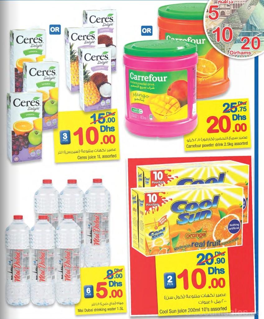 Beverages Special Discount