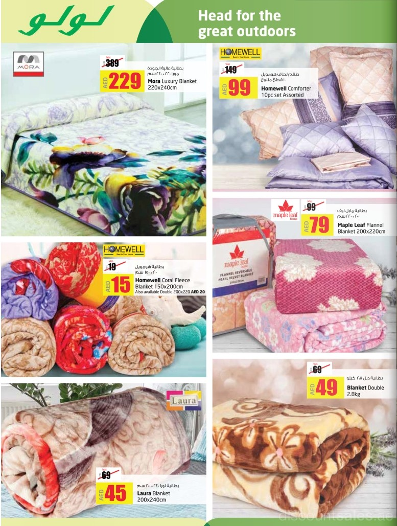 Comforters & Bed sheets Great Discount