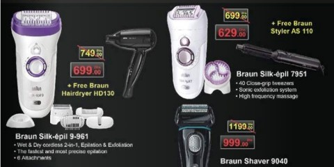 Braun Products Special Offer