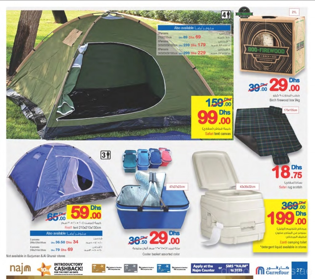Outdoor Amp Camping Equipments Exclusive Offer Carrefour