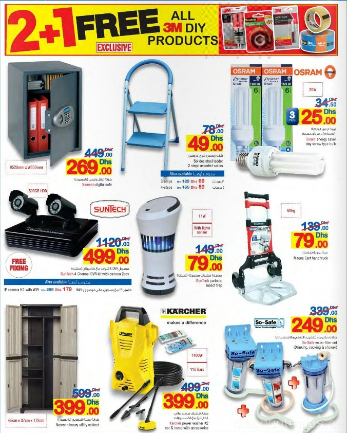 Carrefour Hardware & Accessories Exclusive Offers