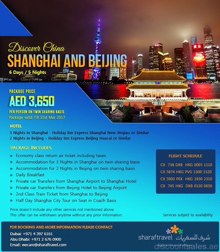 China Tour Package