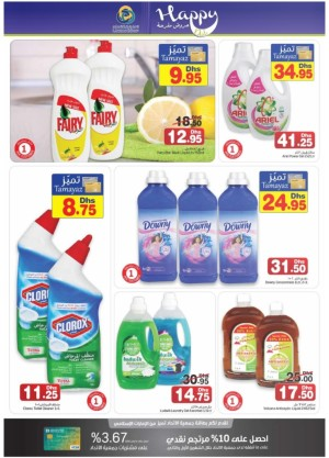 Cleaner & Detergents Special Offer