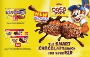 New Kelloggs Coco Pops Blocks