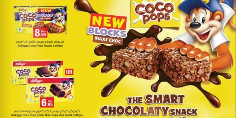 New Kelloggs Coco Pops Blocks