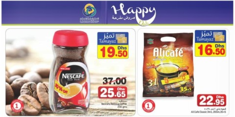 coffee-discount-sales-ae