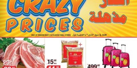 Geant Hypermarket Crazy Prices Offer