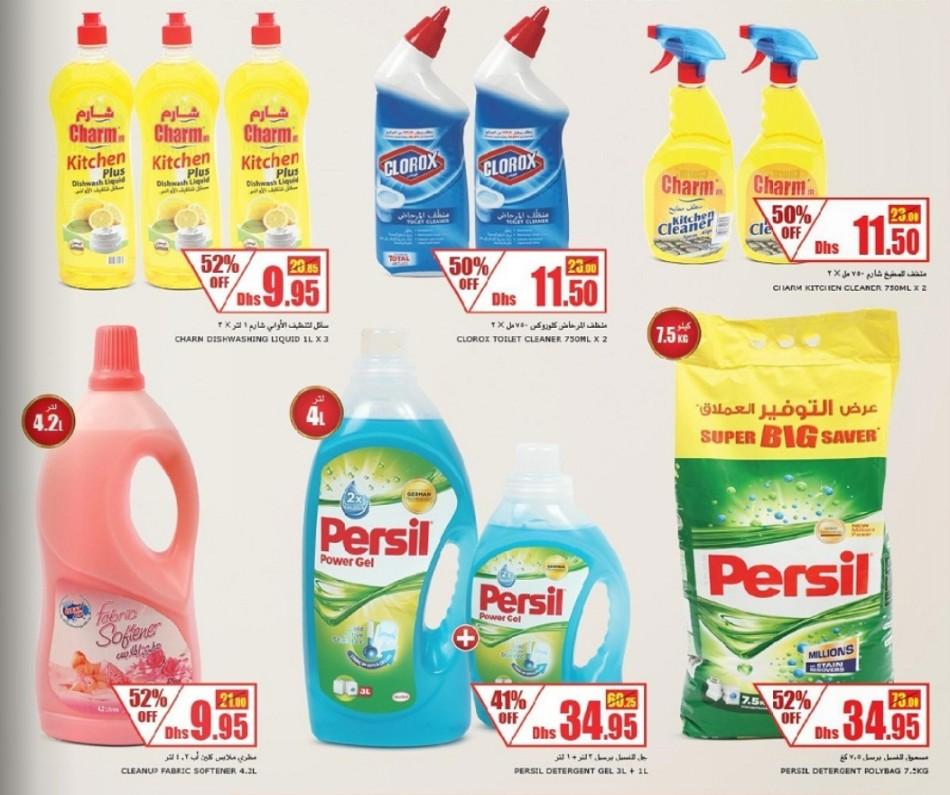 Cleaner, detergents & Healthcare Products Big DIscounts