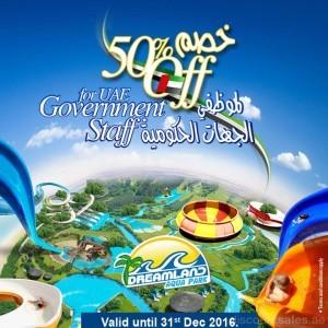Dreamland Aqua Park Exclusive Offer
