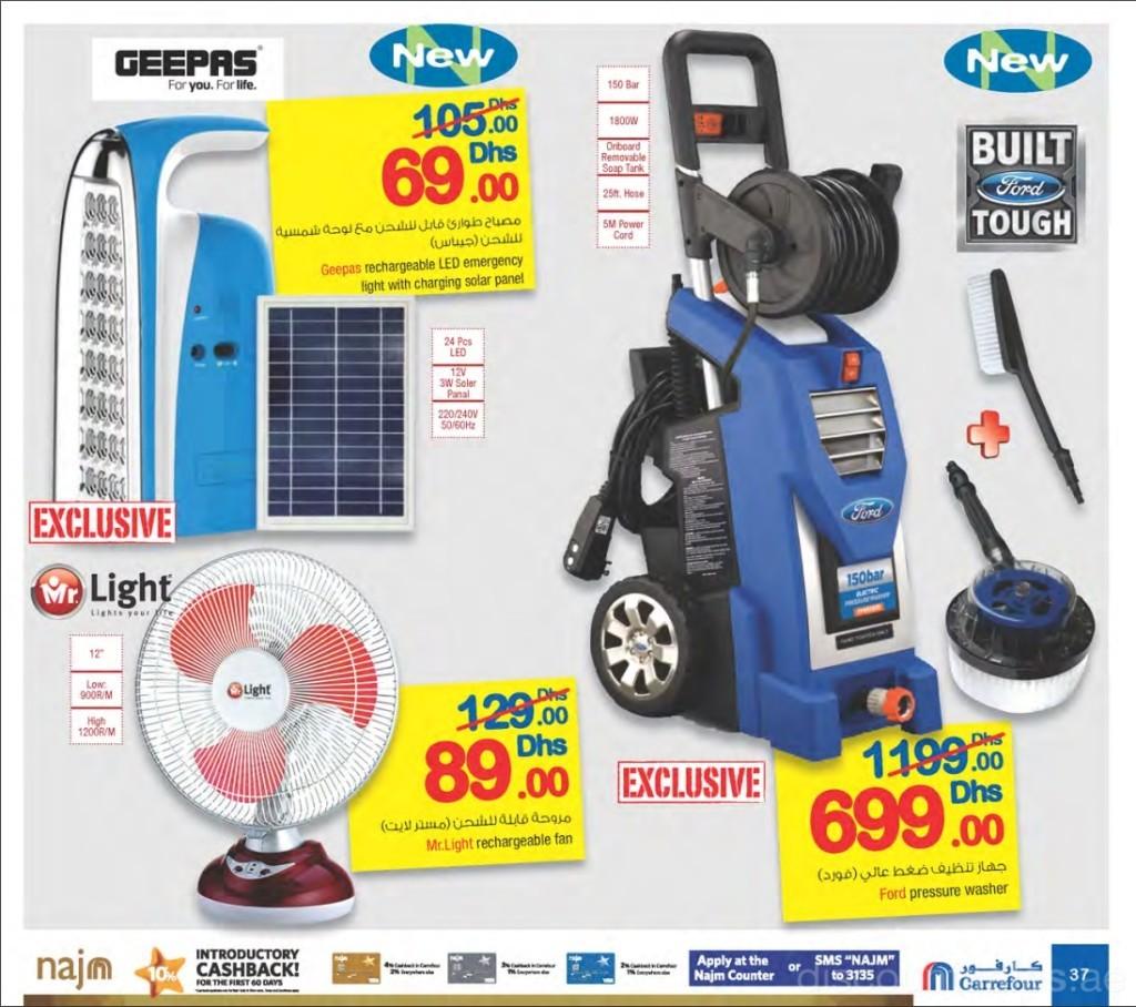Appliances Discount Home Appliances Exclusive Offers Carrefour Discountsalesae