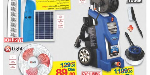 Home Appliances Exclusive Offers