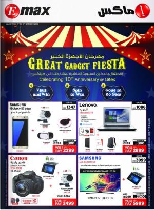 Emax Great Gadget Fiesta 10th Anniversary