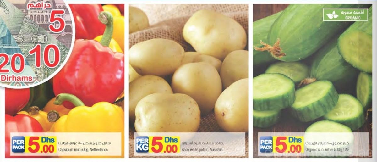 fruitsvegies-discount-sales-ae