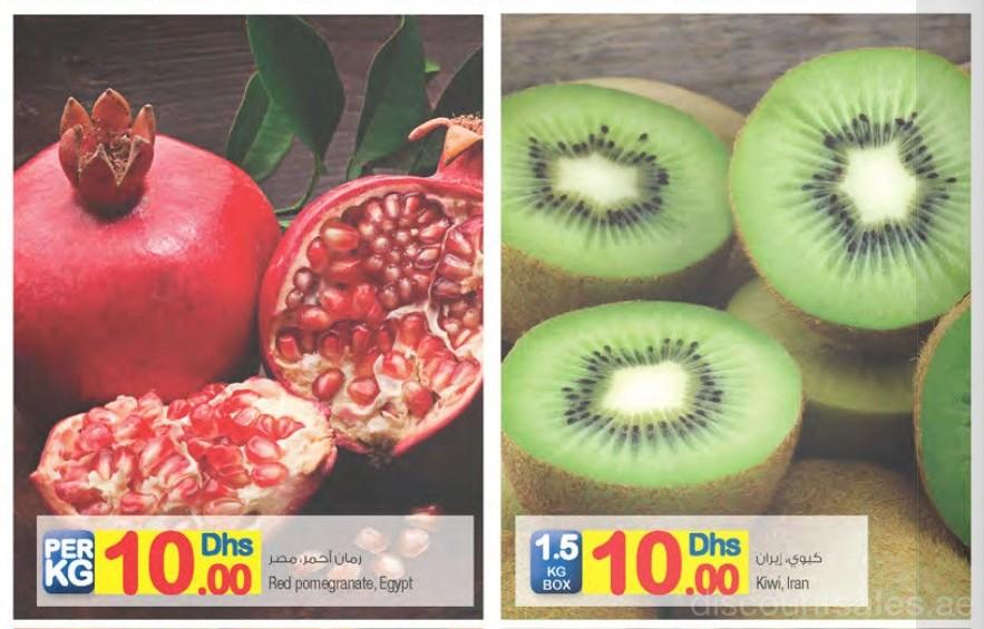 fruitsvegies2-discount-sales-ae