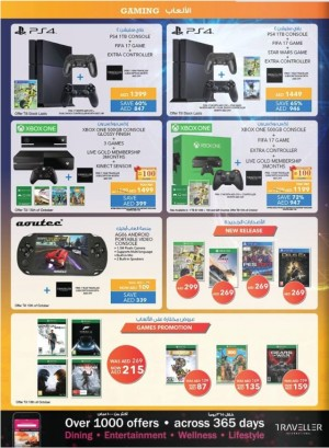 Gaming Gadgets Big Discount Offer