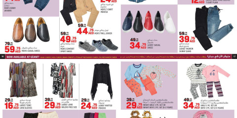 garments-geant-discount-sales-ae