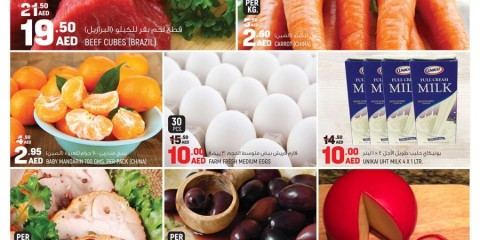 geant-offer-discount-sales-ae-2