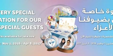 Global Village VIP packs