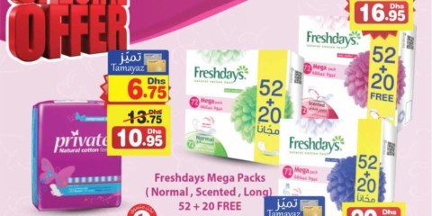 Health Care Products Amazing Discounts