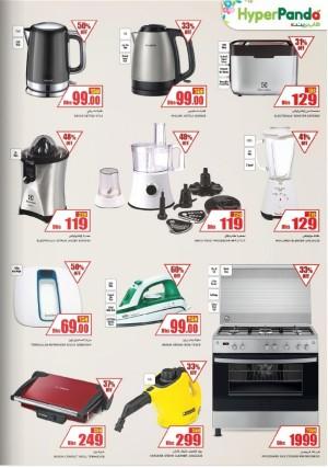Home Appliances & Kitchenwares Exclusive Discounts